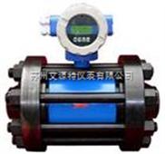 高压型电磁流量计,南通,济南,苏州污水流量计