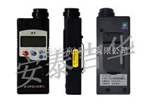 便携式硫化氢检测仪、手持式硫化氢检测仪、硫化氢检测仪