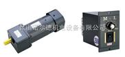 4IK25GN-A-供应印刷机械设备专用台湾佑褀小电机