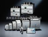 西门子低压电器代理