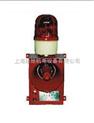 TBJ-100型一体化声光报警器