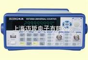 SS7200A频率计数器SS7200A