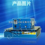 电磁振动测试仪/垂直振动试验机