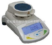 苏州提供英国艾德姆卤素水份测定仪PMB202