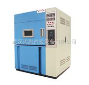 氙灯老化试验箱SC/SN-500