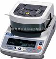 日本AND进口卤素水份测定仪MX50