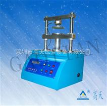 环压强度试验机 环压强度试验机报价 边压强度试验机