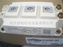 西门康功率模块SEMKRON模块普通可控硅
