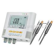 多点式温度记录仪,冷库自动温度记录仪,温度自动打印记录仪