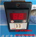 fotek台湾阳明多功能计数器 SK-1DN