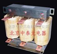 直流平波电抗器-北京中泰元电器