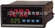 供应川仪仪表智能显示调节仪