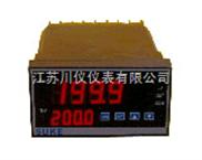 供应川仪仪表数字计数器