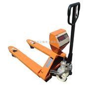 DCS-XC-F手动液压搬运电子叉车秤