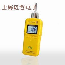 GT901-H2泵吸式氢气检测仪GT901