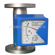 LZZ-上海LZZ金属管浮子流量计