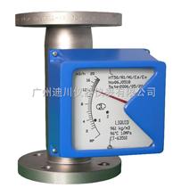 上海LZZ金属管浮子流量计