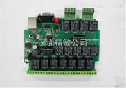 ARM单片机控制器 支持网口通讯 以太网控制器