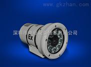 ZDKB-EX-防爆监控摄像机