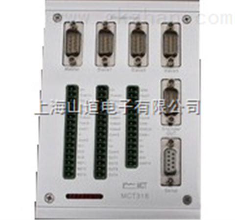 MCT316运动型同步控制器