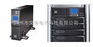 海南艾默生UPS不间断电源设备销售维修价格