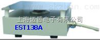 EST138A离子风机测试仪EST-138A