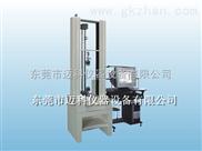 电子式万能材料拉力试验机,电子式拉力机