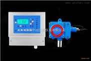 RBK-6000-2氢气泄漏报警器/氢气检测报警器