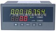 XSJB/A-HB1V0L1W4Y1-XSJB/A-HB1V0L1W4Y1补偿流量积算仪