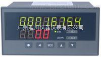 XSJB/A-HB1V0L1W4Y1XSJB/A-HB1V0L1W4Y1补偿流量积算仪