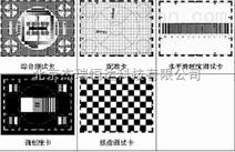 视频测试卡,视频测试卡厂家,视频测试卡图片