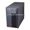 广东山特UPS不间断电源设备销售维修价格-广州UPS不间断电源专卖