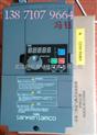 孝感现货供应三垦变频器,三垦恒压供水变频器,SAMCO-VM06三垦变频器价格好
