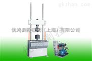 UHPL-100KN拉伸疲劳试验机