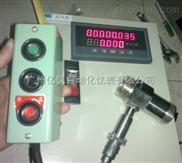 数控机油流量计,数控加油流量计,数控定量加油流量计