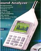 噪音计声级计即时音频分析仪