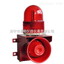 供应LED声光报警器|SG-11防爆报警器批发供应