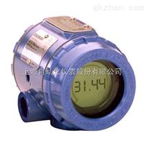 罗斯蒙特3144温度变送器