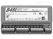 848T温度变送器