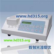 库号:M117663-散射光浊度仪/台式浊度计/光电浊度计(0~10 ;0~100NTU,国产) XU12WZT-2A