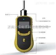 供应泵吸式乙炔浓度检测仪和便携式乙炔泄漏检测仪DJY2000