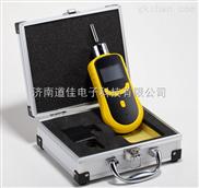 供应泵吸式硅烷浓度检测仪和便携式硅烷泄漏检测仪DJY2000