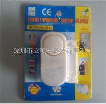 门磁报警器门窗报警器柔来RL-9805开门感应器智能家用门窗