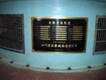 中小型水轮发电机组 (HL/ZZ/ZD/CJ/GZ/ZD等)
