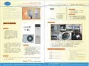 小空调节电器