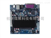 Intel Atom D525 1.8Ghz低功耗双核处理器