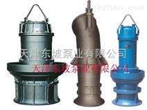 轴流式潜水泵报价