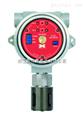 防爆可燃气体检测仪探测器FP-424C