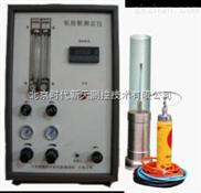 YZCD-2A1氧指数测定仪