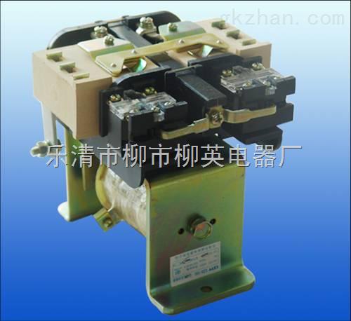 直流接触器的结构和工作原理与交流接触器的